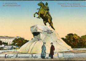 Basarabia-Bucovina.Info a pornit cu dreptul. Semne bune si contributii pe masura: Românitatea Basarabiei după autorii ruşi