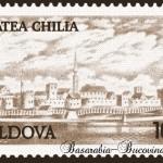 15 Cetatea Chilia Timbru Moldova - Basarabia-Bucovina.Info
