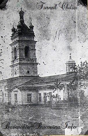 17 Turnul Clopotnitei din Cetatea Chilia Fotografie Veche 16 Basarabia-Bucovina.Info