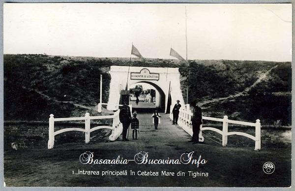 20 Intrarea in Cetatea Tighina  - Ilustrata Veche - Basarabia-Bucovina.Info