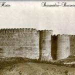 27 Cetatea Hotin - Ilustrata Veche - Basarabia-Bucovina.Info