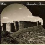 28 Cetatea Hotin - Ilustrata Veche - Basarabia-Bucovina.Info