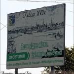 Cetatea Chilia 02 - Basarabia-Bucovina.Info.jpg