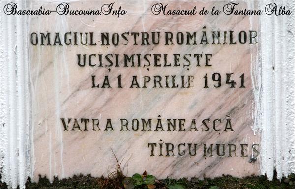 Masacrul de la Fantana Alba 15 - Basarabia-Bucovina.Info