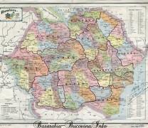 Hartile Romaniei Mari
