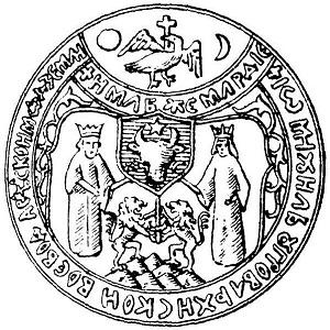 Mihai Viteazul Basarabia Istorica