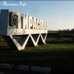 Intrarea in orasul Tiraspol, Transnistria. CRISTINA NICHITUS RON