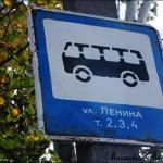 11 Autobuz Statia Lenin - foto Cristina Nichitus Roncea - Basarabia-Bucovina.Info