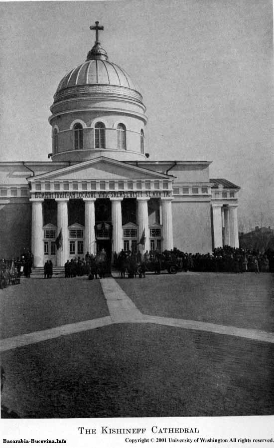 15-Charles-Upson-Clark-Bessarabia-Basarabia-Catedrala-Bisericii-Ortodoxe-Romane-din-Chisinau-1927