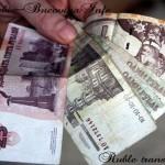 2 Ruble transnistrene - Basarabia-Bucovina.Info