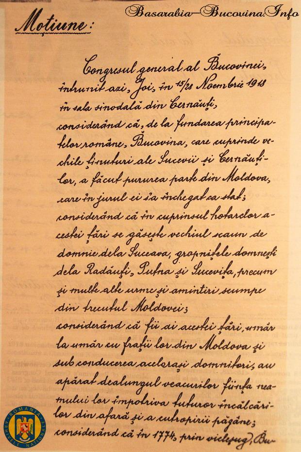 4 Motiunea de la Cernauti 1918 - 1 - Basarabia-Bucovina.Info