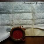 4 Pecetea lui Stefan cel Mare si Sfant 1491 - Arhivele Nationale ale Romaniei - Basarabia-Bucovina.Info