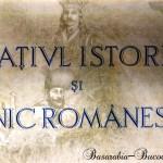 4 Spatiul-Istoric-si-Etnic-Romanesc-Romulus-Seisanu-Ion-si-Mihai-Antonescu-Basarabia-Bucovina.Info