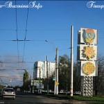 6 Intrarea Tiraspol 2012 - Foto Cristina Nichitus Roncea - Basarabia-Bucovina.Info