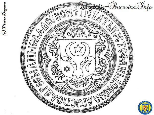7 Pecetea - Sigiliul lui Stefan cel Mare si Sfant - Grafic  - Basarabia-Bucovina.Info