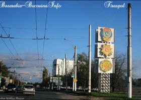 """Scriu tinerii Romaniei reale: """"Unirea face puterea statelor şi, prin urmare, fericirea lor!"""". Urmeaza: Incursiunea in Tiraspol"""