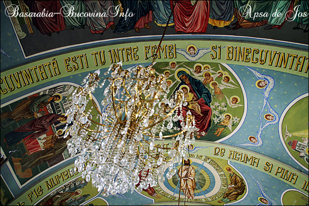 Biserica Ortodoxa din Apsa de Jos 2 - Maramuresul Istoric - Transcarpatia -Basarabia-Bucovina.Info