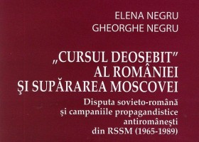 """Dr. Larry Watts despre """"CURSUL DEOSEBIT"""" AL ROMÂNIEI ȘI SUPĂRAREA MOSCOVEI: Disputa sovieto-română și campaniile propagandistice antiromânești din RSSM (1965-1989). EXCLUSIV"""