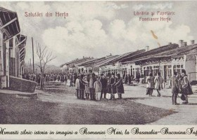 Ilustrata din Herta: Urmariti zilnic istoria in imagini a Romaniei Mari la Basarabia-Bucovina.Info