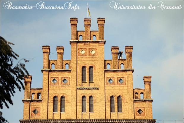 Universitatea din Cernauti, Palatul Mitropolitan unde s-a votat Unirea cu Romania