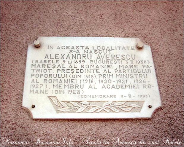 Scoala maresalului Alexandru Averescu din satul Babele, regiunea Bugeac, Basarabia de Sud