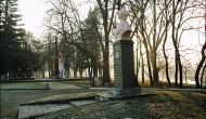 Basarabia-Bucovina.Info – Un an sub semnul lui Eminescu